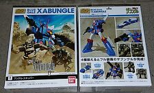 Bandai Super Minipla Blue Gale Xabungle Combat Mecha Color A - Box Set of 4