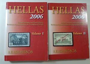 Filatelia catalogo Hellas 2006 volume primo e secondo