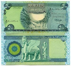 500 New Iraqi Dinars 2018 with Security Features IRAQ DINAR x 5 UNC Banknotes