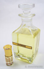 12ml Jasmine - Traditional Arabian/Oriental Floral Perfume Oil/Attar