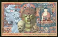 INDIA 2007 Mahaparinirvana Buddha Buddhism Religion Art Paintings Minisheet MNH