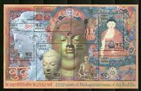 INDIA 2007 Mahaparinirvana Buddha Buddhism Religion Art Paintings Minisheet MNH