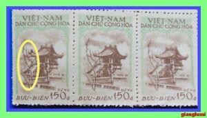 North Vietnam One - pillar pagoda ERROR color ( 1/100 stamps ) MNH NGAI