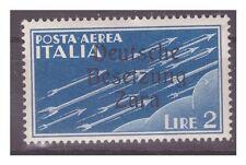 ZARA  1943  POSTA AEREA -  LIRE 2   -    NUOVO **
