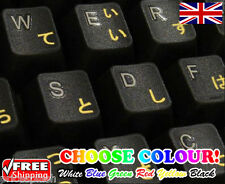 Japanese Hiragana Transparent Keyboard Stickers Computer Laptop PC 6 Colours