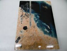Karatsu Koto Old Pottery o Motomete NISHIOKA Kojyu Works Collection Japan Book