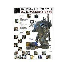 Kou Yokoyama Ma.K. Modeling Book