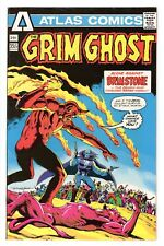 The Grim Ghost #3 (Jul 1975, Atlas Comics) VF/NM