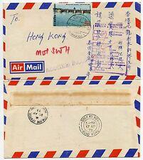 THAILAND SIAM to HONG KONG SHEK WU HUI UNDELIVERED 1979 ADDRESS INCOMPLETE HS