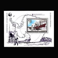 Belgium, Sc #B800, MNH, 1966, S/S, Ship, Antartic Exposition, SH068F