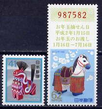 JAPAN Sc#2000-1 1989 New Year Horse MNH
