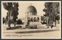 Postcard Middle East Palestine Jerusalem the Mosque of Omar early RP