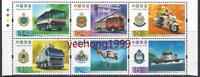 China Hong Kong 2006 Government Transport stamp