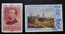 Sowjetunion Mi 1649-1650 , Sc 1646-1647 , Todestag von W. Polenow , Gestempelt