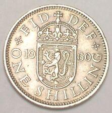 1960 UK Britain British One 1 Shilling Lion Shield Coin XF