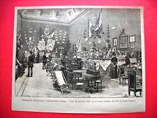 L'Esposizione Penitenziaria internazionale a Roma nel 1885 - Sala dei prodotti