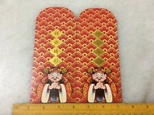 (JC) 2 pcs set RED PACKET (ANG POW) - Resort World