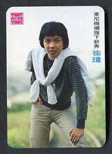 Rare Taiwan Singer Xu Wei Tony Records Color Photo Card PC520