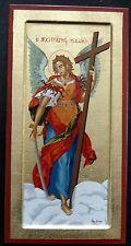 Erzengel Ikone Sankt Michael Schutzengel Engel Icon Ikona Icone Saint Michel