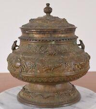 Antique Sarawak Malaysia Southeast Asian bronze or brass Zoomorphic Lidded Pot