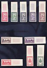 More details for cambodia 1954 sg31/50 set of 20 imperf inscribed royaume du cambodge superb u/m
