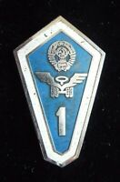 USSR Russian  Soviet Badge Avto Driving School Technical  Study Graduation 1 st