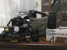 Nikon d3300+18/55 Nikkor, 70/300 Tamaron, 18/200 Tamron, + Borsa+2a Batteria