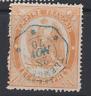 FRANCE TIMBRE TELEGRAPHE YT 7 1F ORANGE OBLITERE COTE 15€ TLEMCEN ALGERIE 1870