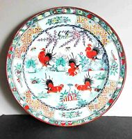 VTG Famile Rose CHINA Roosters COCK FIGHT Blue Bird Souvenir Plate 10.25 FREE SH