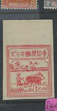BURMA JAPANESE OCCUPATION   (P0903B) COW 1C IMPERF PROOF  NGAI