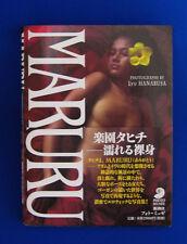 Lyu HANABUSA Art Sexy Photo-Book MARURU w/OBI Eroticism in Tahiti Mega Rare!