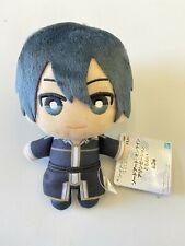 Banpresto Sword Art Online Anime Tomonui Mascot Plush Keychain Kirito BP39668