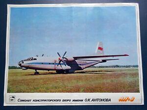 1988 Transport Aircraft AN-8 Antonov Aviation Original Russian Soviet Poster