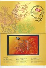 China Hong Kong 2012 PACK New Year of Dragon stamp + S/S