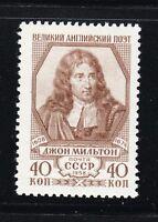 Russia 1958 MNH Sc 2153 Mi 2181 John Milton ,English poet.