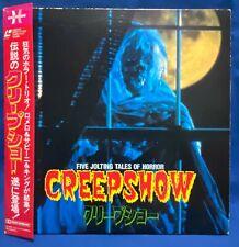 Creepshow Japan Ld Laserdisc G98F5025 George Ein Romero Tom Savini Stephen King