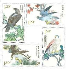 CHINA 2014-2 Birds of Prey (ll) Bird stamp 猛禽