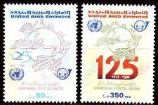 UAE 1999 ** Mi.615/16 UPU Universal Postal Union
