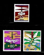 JAPÓN 1995 2176/78 2v.