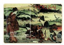 VINTAGE CLASSICS - Maldives 2409 - Hokusai Girls Gathering Herbs - S/S - MNH