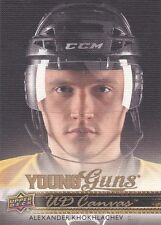 14/15 UD SERIES 1 CANVAS YOUNG GUNS ROOKIE RC LOT (5) C93 C112 C114 C116