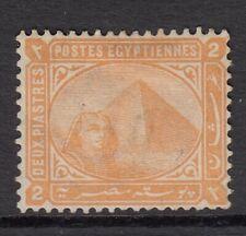 EGYPT 1879 SG48 Mint no gum
