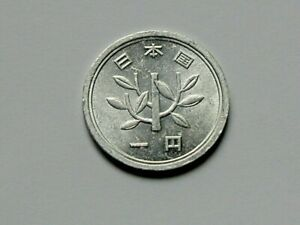 Japan (1965) Showa Yr.40 1 YEN Aluminum Coin