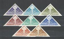 Q6556 - SHARJAH - 1964 - SERIE COMPLETA * OLIMPIADI N°66/73 - VEDI FOTO