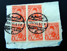 Egypt Stamps  1946 Farouk Stamps with Clear Port Said Post Marks