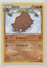 2015 Pokémon BREAKthrough (Red Flash) Base Set Korean #038 Piloswine Card 2f4