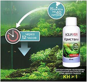 AQUAYER UDO YERMOLAYEV sets fertilizing and protecting aquarium plants atchoice