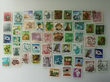 50 Different South Korea Stamp Collection