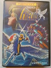PHELIOS Sega Mega Drive version JAP (japonesa) COMPLETO PROBADO(textos  ingles)