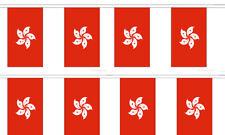 Hong Kong 12x18 Bunting String Flag Banner (8 Flags)